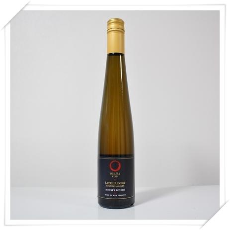 大沢ワインズのデザートワイン「レイトハーベスト ゲヴュルツトラミネール」