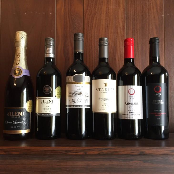 ニュージーランドワイン会「メルロー」の会