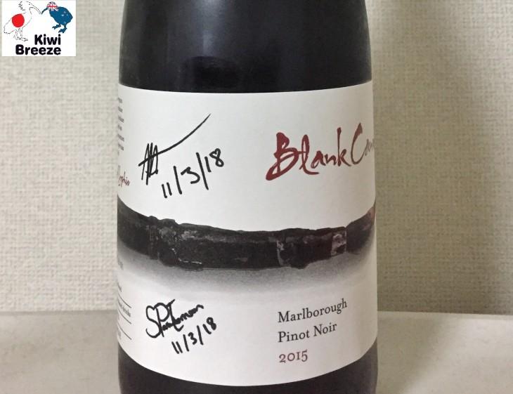 醸造家マット・トムソンの手がける「ブランクキャンバス」