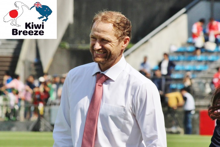 サンウルブズ スーパーラグビー2019シーズン トニー・ブラウン新ヘッドコーチ決定!!