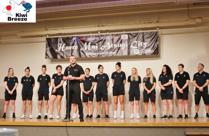 ニュージーランド女子バスケットボール代表 「トールファーンズ」 ウェルカム・レセプション