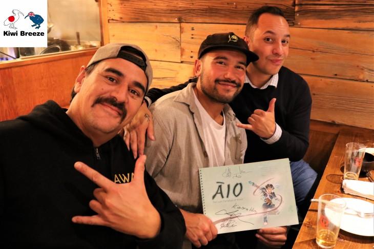 Āio: The Last Paradise Of KiwaのPRでAWAが来日!