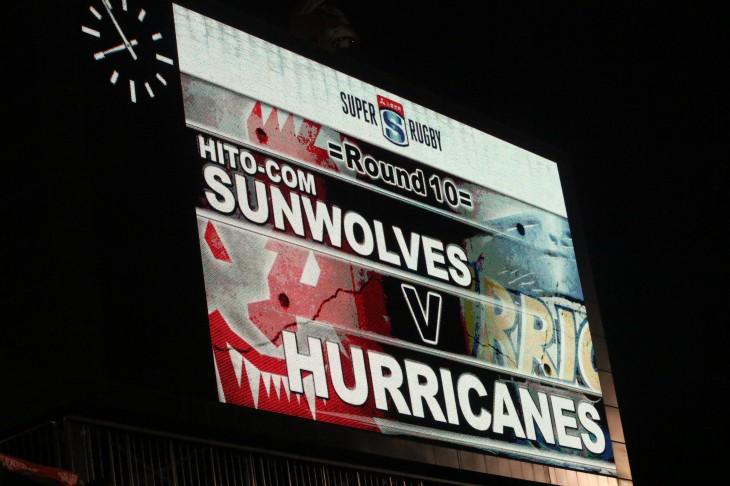 スーパーラグビー 2019 ROUND10 サンウルブズ vs ハリケーンズ レポート