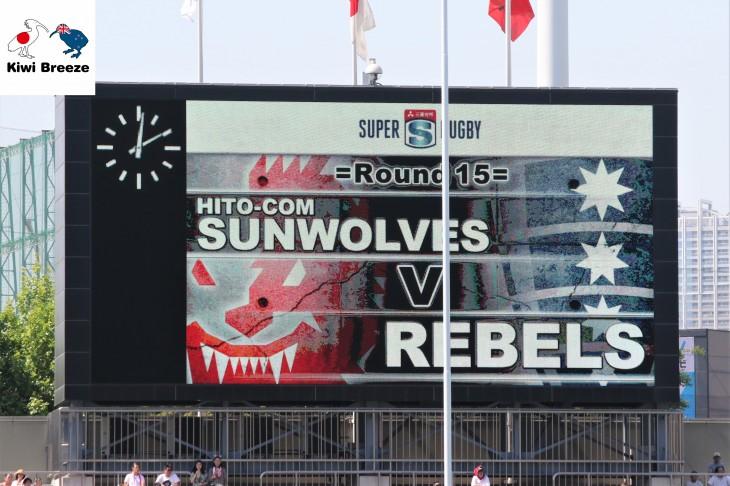 スーパーラグビー2019 ROUND 15 サンウルブズ vs レベルズ レポート