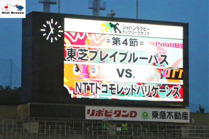 トップリーグカップ2019 プール戦 第4節 東芝ブレイブルーパス  vs  NTTドコモレッドハリケーンズ レポート