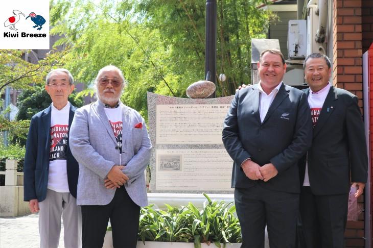 オールブラックス スティーブ・ハンセンHCが黒岩祐治神奈川県知事を表敬訪問 &横浜中華街を訪問