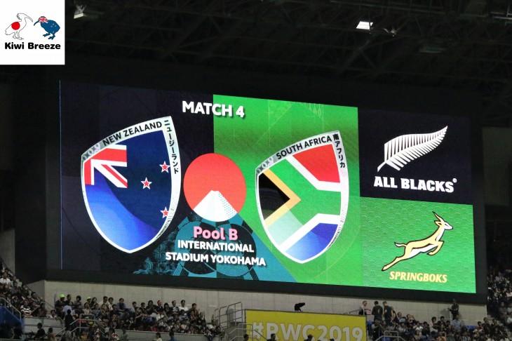 ラグビーワールドカップ 2019 日本大会 POOL B オールブラックス vs スプリングボックス