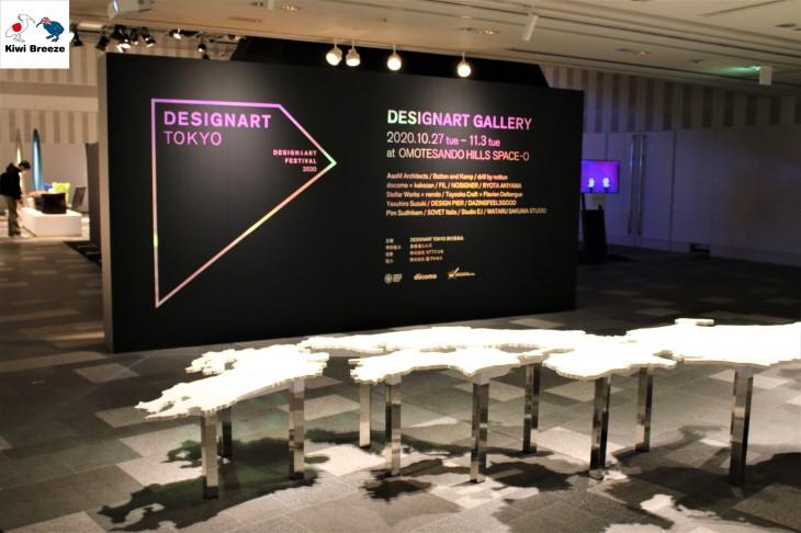 DESIGNART TOKYO 2020に行ってきました!