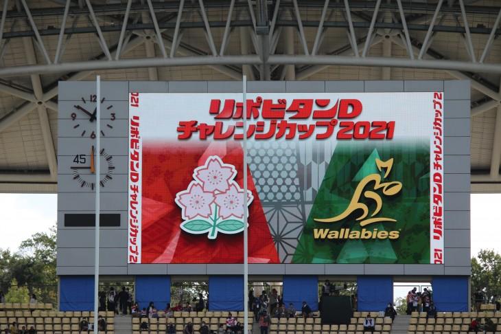 リポビタンDチャレンジカップ2021 日本代表 vs オーストラリア代表 レポート